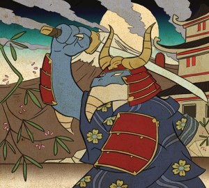 Shogun Artwork